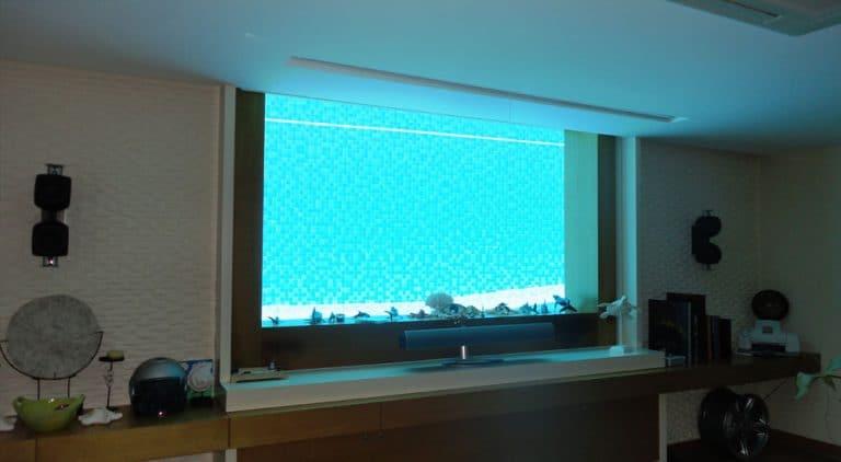 Large Acrylic Window Procurement